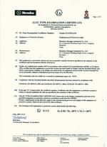 挪威ATEX防爆认证